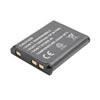 Nikon Coolpix S220 Battery